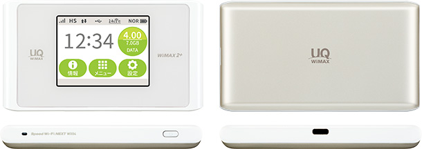 WX04登場!WX03やW04との比較も【WiMAX2+】